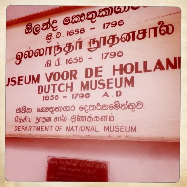 SignDutchPeriodMuseum